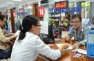 Trung tâm hành chính Đà Nẵng: vỏ bao che bằng kính không phù hợp