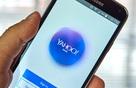 Verizon chính thức mua lại Yahoo với giá 4,83 tỷ USD