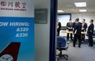 Lương phi công ngoại tại Trung Quốc lên tới gần 2 tỷ/tháng