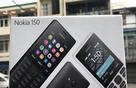 Chiếc Nokia đầu tiên do HMD Global sản xuất có mặt tại Việt Nam