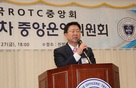 """Bài học của vị CEO biến lĩnh vực máy tính của Samsung từ số 0 vươn lên số 1 thế giới: Nhẫn nhịn 17 năm để vượt qua """"người khổng lồ"""""""