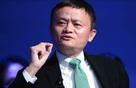Jack Ma tin tưởng Donald Trump: Hãy cho Trump thêm thời gian, tôi tin ông ấy cởi mở và sẵn sàng lắng nghe