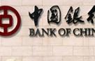 """Các ngân hàng nhà nước lớn ở Trung Quốc hy vọng sẽ """"phất lên"""""""