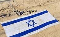 Tăng trưởng kinh tế Israel giảm mạnh nhất trong hơn 5 năm