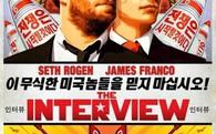 Bất ngờ hốt bạc nhờ 'The Interview', Sony nên cảm ơn Kim Jong-un