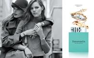 """Tiffany & Co: Bí quyết để kẻ giàu có sẵn sàng ngồi """"chung mâm"""" với người ít tiền"""