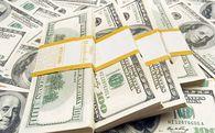 Ngay sau thông báo tăng lãi suất của FED, giá đồng USD đã tăng vọt