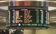 Vừa mở cửa sau Tết, chứng khoán Hồng Kông lao dốc mạnh
