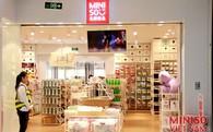"""""""Đại gia bán lẻ Nhật Bản"""" sắp có mặt tại Việt Nam bị nghi ngờ là thương hiệu Trung Quốc đội lốt"""
