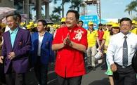 Tỷ phú đô la tiếp theo của Việt Nam sẽ là ông chủ của Tân Hiệp Phát?