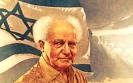 David Ben Gurion: Từ nhân viên bảo vệ đến người khai sinh ra đất nước Israel