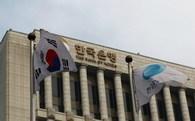 Hàn Quốc giảm dự báo tăng trưởng sau hàng loạt sự cố của các tập đoàn lớn