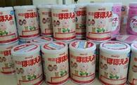 Sữa Nhật xách tay về Việt Nam bằng đường nào mà giá rẻ tới mức chính DN Nhật cũng không thể cạnh tranh?