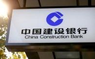 """""""Big 4"""" ngân hàng Trung Quốc đang huy động vốn cho """"con đường tơ lụa"""""""