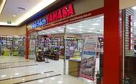 Không vay nợ đồng nào, doanh thu 100 triệu USD, lợi nhuận của chuỗi cửa hàng sách lớn nhất Việt Nam chỉ 23 tỷ đồng