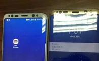 Hình ảnh Galaxy S8 và S8+ đang hoạt động rò rỉ gần ngày ra mắt