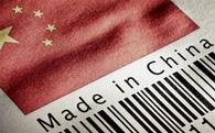Trung Quốc ấp ủ điều gì từ chiến lược tham vọng 'Made in China 2025'?