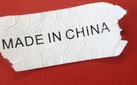 """""""Made in China 2025"""", tham vọng người Trung Quốc và câu chuyện kinh tế Việt Nam"""