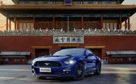Trung Quốc sẽ cấm hoàn toàn ô tô chạy bằng xăng dầu