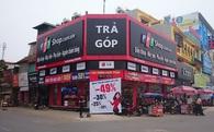 Lần đầu công bố báo cáo tài chính, FPT Shop đang ở đâu so với Thế Giới Di Động?