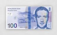Đây có phải là đồng tiền tương lai?