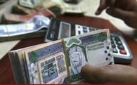 Saudi Arabia: Thâm hụt ngân sách giảm mạnh trong nửa đầu năm nay