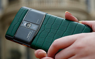Vertu đổi chủ lần 3 trong 5 năm, về tay 'kẻ thù' của Nokia