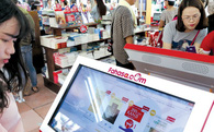 Vì sao thương mại điện tử Việt Nam phát triển chưa tương xứng?