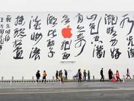 Đổi mới 'quá nhanh, quá nguy hiểm', Trung Quốc sẽ tạo ra một Apple thứ 2?