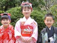 Nhật Bản thử nghiệm ý tưởng táo bạo chống giảm dân số