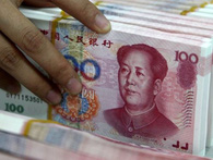 """""""Hệ thống ngân hàng Trung Quốc đối mặt nguy cơ khủng hoảng"""""""