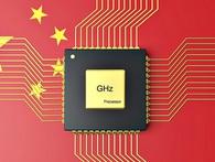Trung Quốc tham vọng ngôi bá chủ công nghệ
