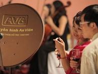 Công bố quyết định thanh tra việc MobiFone mua 95% cổ phần của AVG