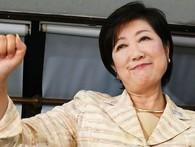 Chiến lược tranh cử khôn ngoan của tân thị trưởng Tokyo Yuriko Koike, nữ chính trị gia quyền lực nhất Nhật Bản