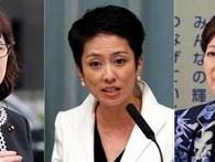 Bộ ba 'mỹ nhân đại chiến' trên chính trường Nhật