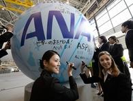 Chân dung đại gia chống lưng cho đối thủ đến từ Nhật của Vietjet Air, cũng chính là cổ đông chiến lược của Vietnam Airlines