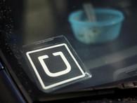 Vừa được rót 3,5 tỉ USD, Uber tiếp tục vay thêm 1,5 tỉ USD, quyết tâm bá chủ thị trường ứng dụng taxi?