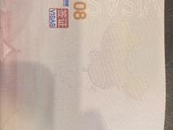 Vụ từ chối khách TQ vì hộ chiếu in 'lưỡi bò': CS Đà Nẵng nói gì?