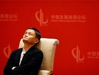Cuộc đời lạ thường của Jack Ma và sự khích lệ startup
