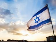 Người Do Thái khởi nghiệp được chính phủ đầu tư triệu đô, miễn thuế và tự do hoạt động, bảo sao không thành công