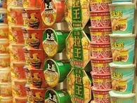 Ăn 5 tỉ gói mỳ mỗi năm, người Việt đang là mục tiêu của các công ty Nhật Bản