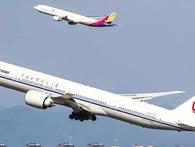 Hàng không giá rẻ chiếm lĩnh thị trường Trung Quốc
