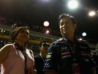 Gia tộc tỷ phú Thái Lan bí ẩn đứng sau đế chế nước tăng lực nổi tiếng thế giới Red Bull là ai?
