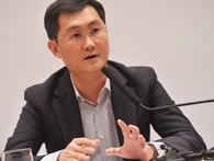 Không chỉ đánh bại Alibaba, công ty Trung Quốc kín tiếng này còn vượt Samsung, sắp trở thành công ty giá trị nhất châu Á