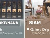Đến Bangkok, đây là danh sách những quán cafe chất nhất để bạn khám phá