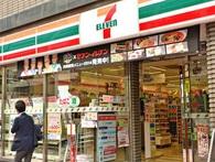 7-Eleven Nhật Bản đăng tuyển 20 sinh viên Việt Nam sang Nhật thực tập có trả lương 1 năm