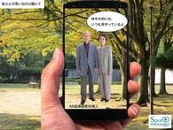 Công ty Nhật Bản sử dụng công nghệ tăng cường thực tế để mang người đã khuất trở lại, trò chuyện với người sống