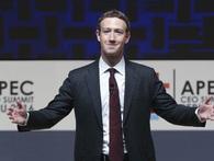 Vì sao năm 2009, Mark Zuckerberg chỉ đeo đúng 1 chiếc cà vạt trong suốt cả năm?