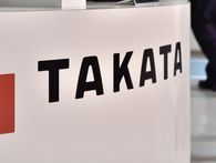 Sau khi gây ra vụ thu hồi tồi tệ nhất trong lịch sử ngành ô tô, công ty sản xuất túi khí Takata đã phải nộp đơn xin phá sản