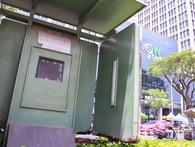 Hàng loạt trạm thông tin điện tử hiện đại ở Sài Gòn bị hư hỏng, nhếch nhác và bốc mùi kinh khủng